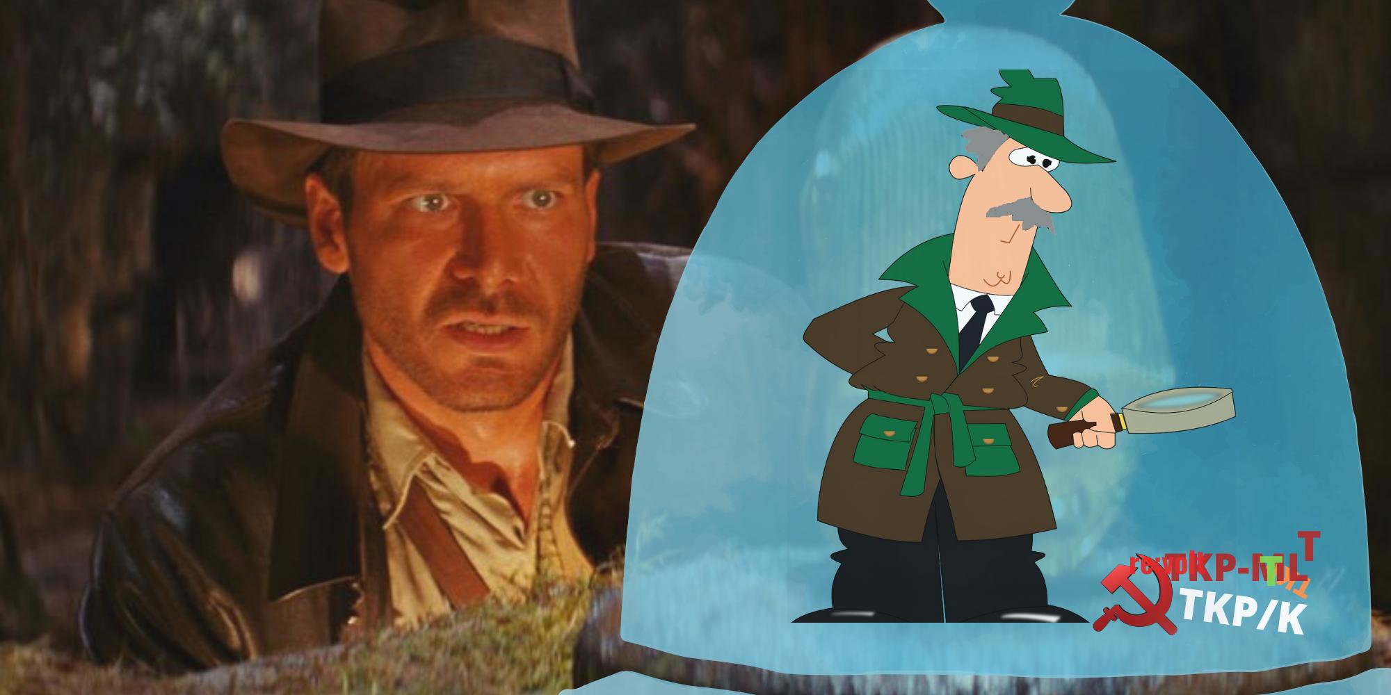 Indiana Jones und die Suche nach dem Anfangsverdacht